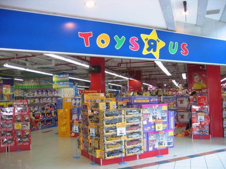 Toys_R_Us_sg.JPG
